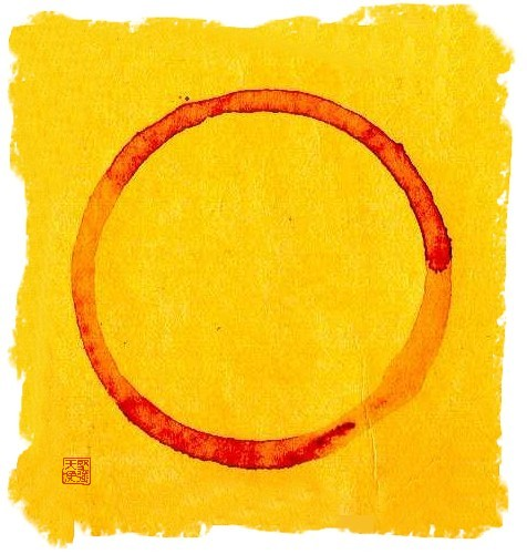 Java Zen Enso - Copyright © 1999, Gregory Paul Engel